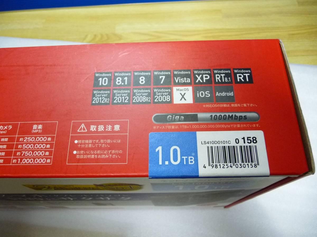 ◆新品未開封 バッファロー BUFFALO リンクステーション ネットーワーク対応HDD LS410D0101C [1TB]  保証付 1台限り_画像5
