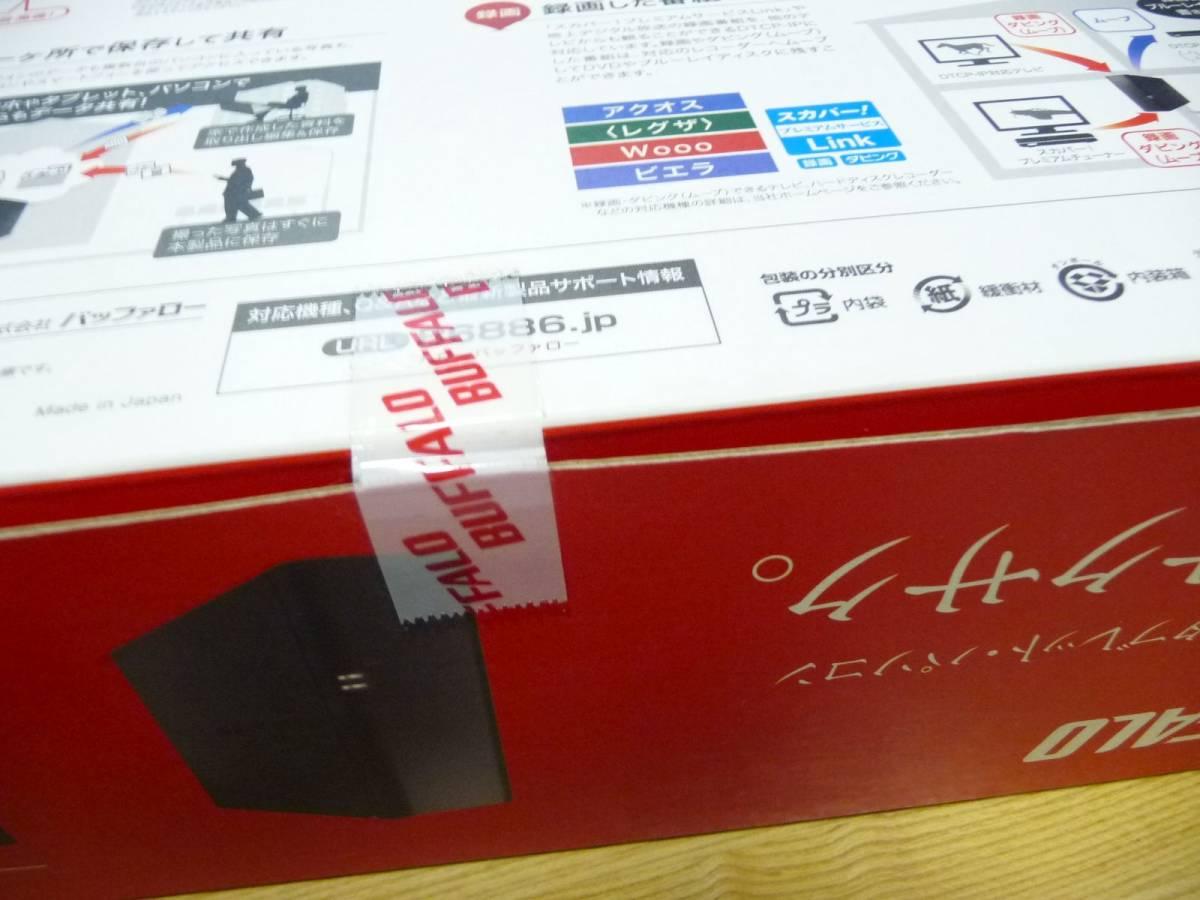 ◆新品未開封 バッファロー BUFFALO リンクステーション ネットーワーク対応HDD LS410D0101C [1TB]  保証付 1台限り_画像8