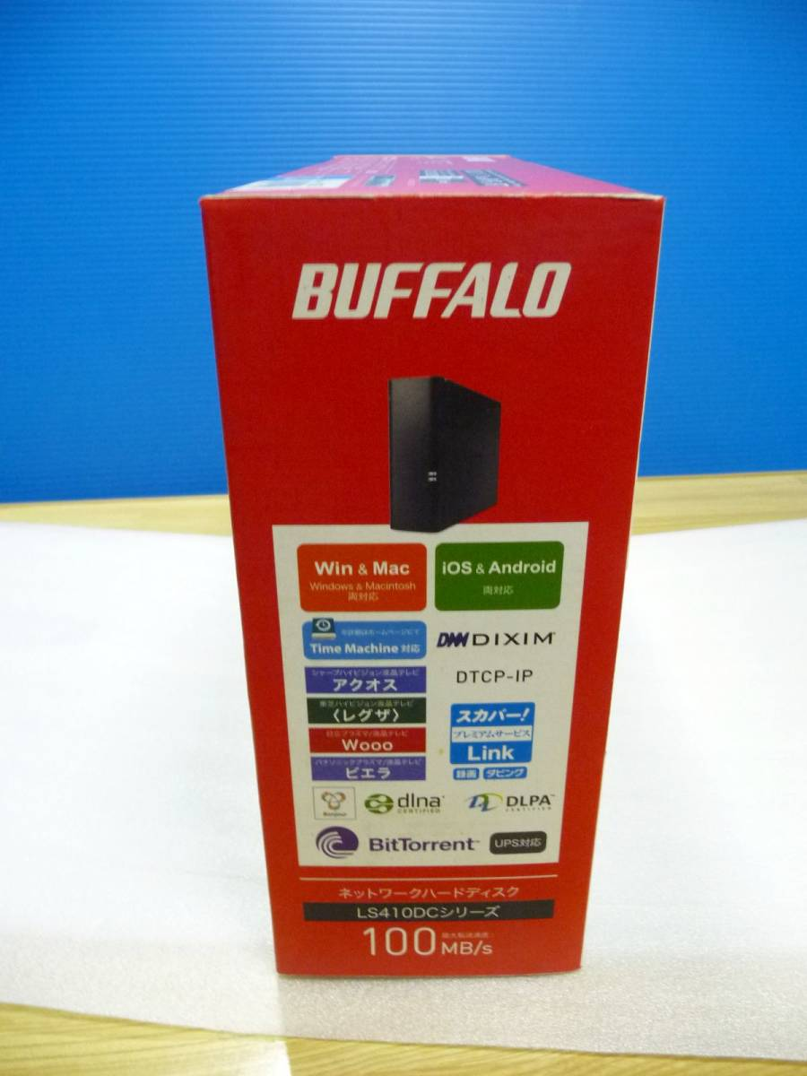 ◆新品未開封 バッファロー BUFFALO リンクステーション ネットーワーク対応HDD LS410D0101C [1TB]  保証付 1台限り_画像6