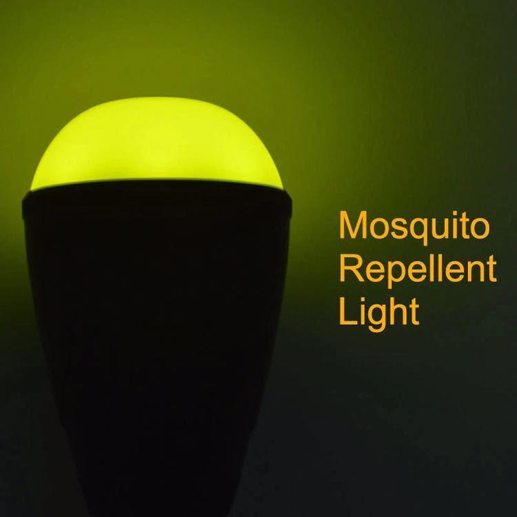 蚊忌避ライトリモートコントロールキャンプライト 18650 USB 充電式ポータブル緊急夜釣りテント電球_画像6