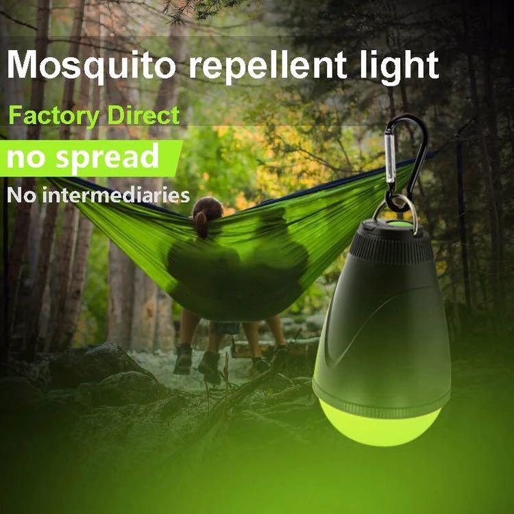 蚊忌避ライトリモートコントロールキャンプライト 18650 USB 充電式ポータブル緊急夜釣りテント電球_画像5