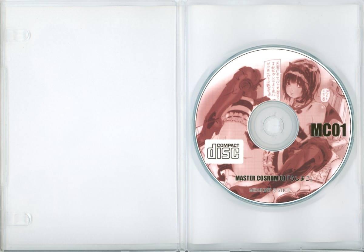 MIDNIGHT JUSTICE(うしじまいい肉/『MASTER COSROM 01「うしまこ」』/コスプレROM写真集(THE IDOLM@STER(アイドルマスター):菊地真)_画像2