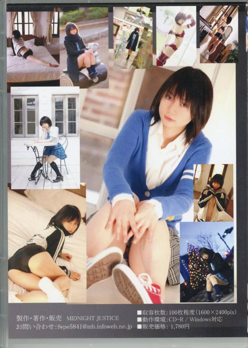 MIDNIGHT JUSTICE(うしじまいい肉/『MASTER COSROM 01「うしまこ」』/コスプレROM写真集(THE IDOLM@STER(アイドルマスター):菊地真)_画像3