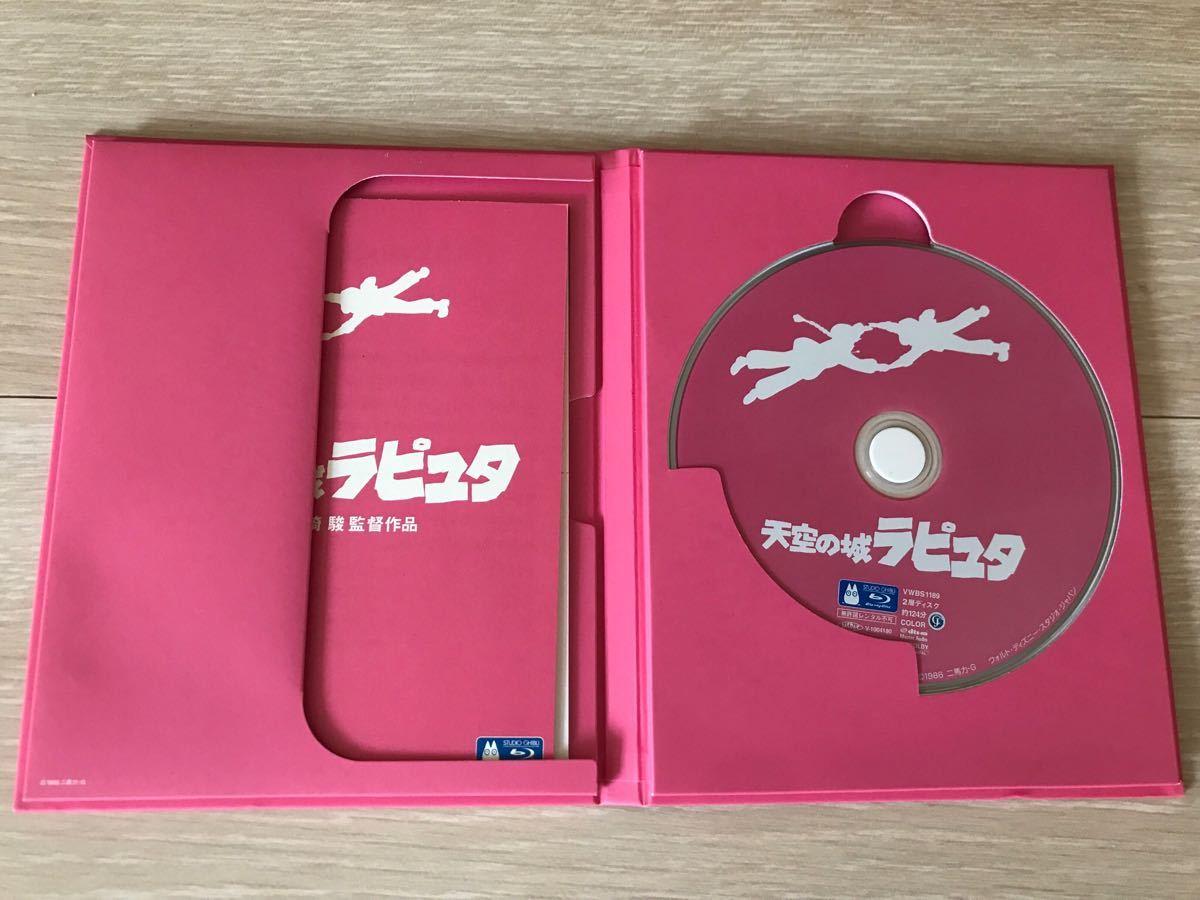★送料無料★【美品】天空の城ラピュタ (Blu-ray Disc) ジブリ ブルーレイ です♪_画像2