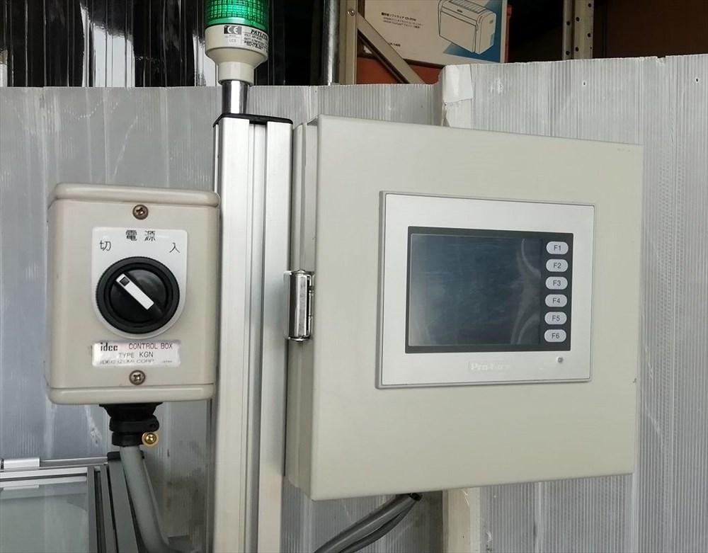 エアーバブル緩衝材製造機 PR-Xタイプ ニューロング株式会社_画像5