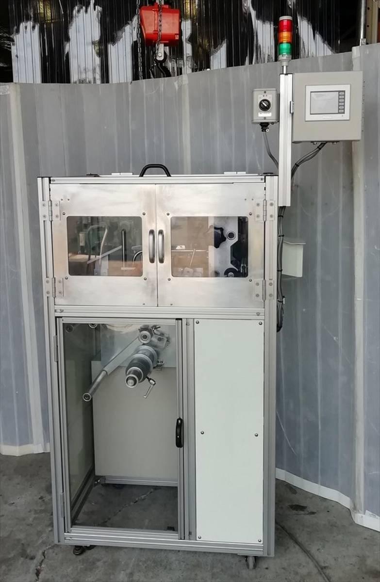 エアーバブル緩衝材製造機 PR-Xタイプ ニューロング株式会社