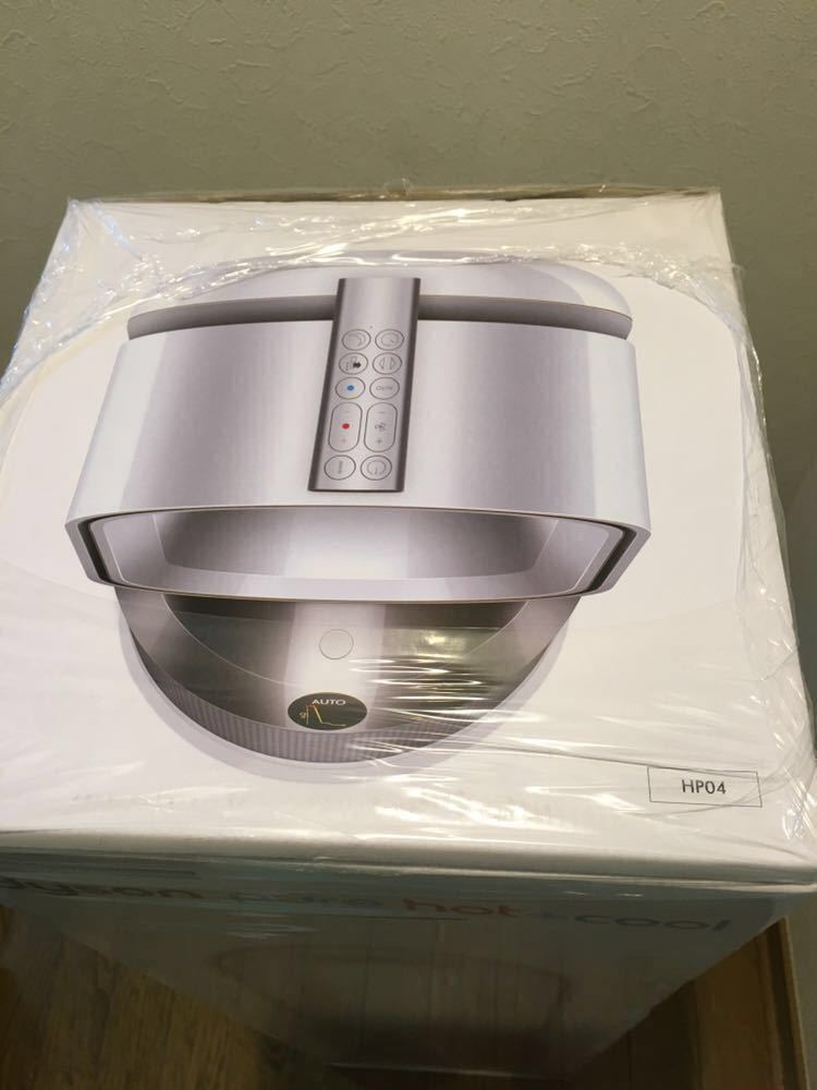 ダイソン Dyson Pure Hot + Cool HP04WS [ホワイト/シルバー]《新品未開封》_画像3