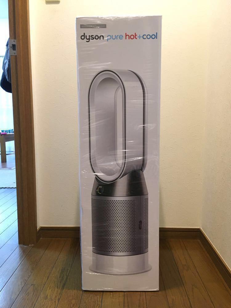 ダイソン Dyson Pure Hot + Cool HP04WS [ホワイト/シルバー]《新品未開封》