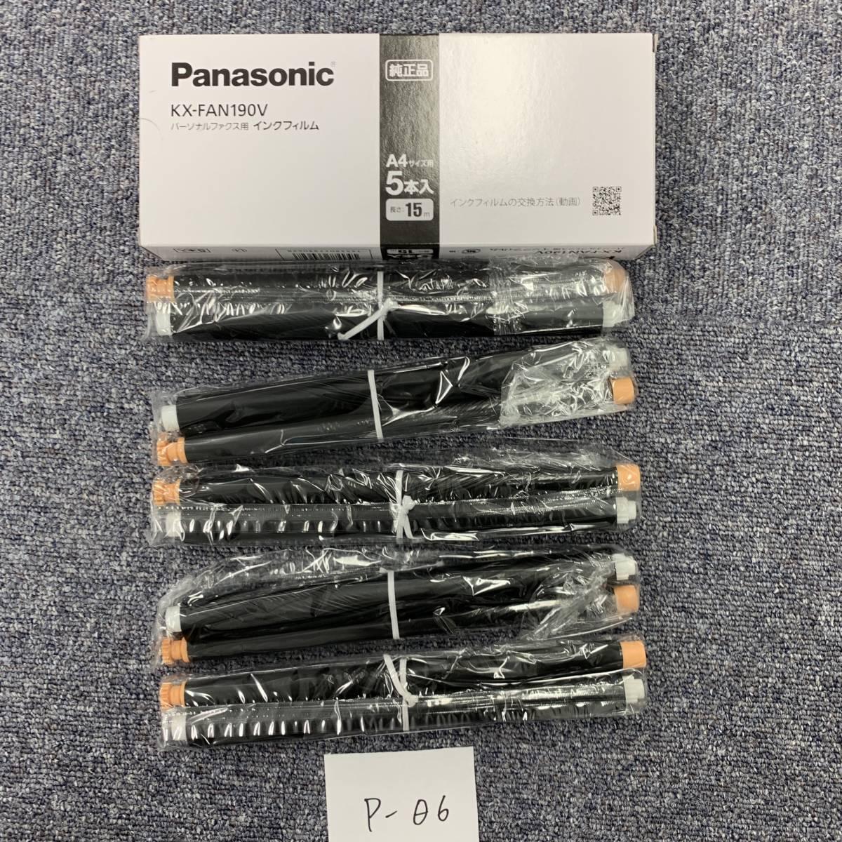 P-06 未使用 Panasonic KX-FAN190V おたっくす パーソナルファックス用インクフィルム A4サイズ用5本入り長さ15m パナソニック
