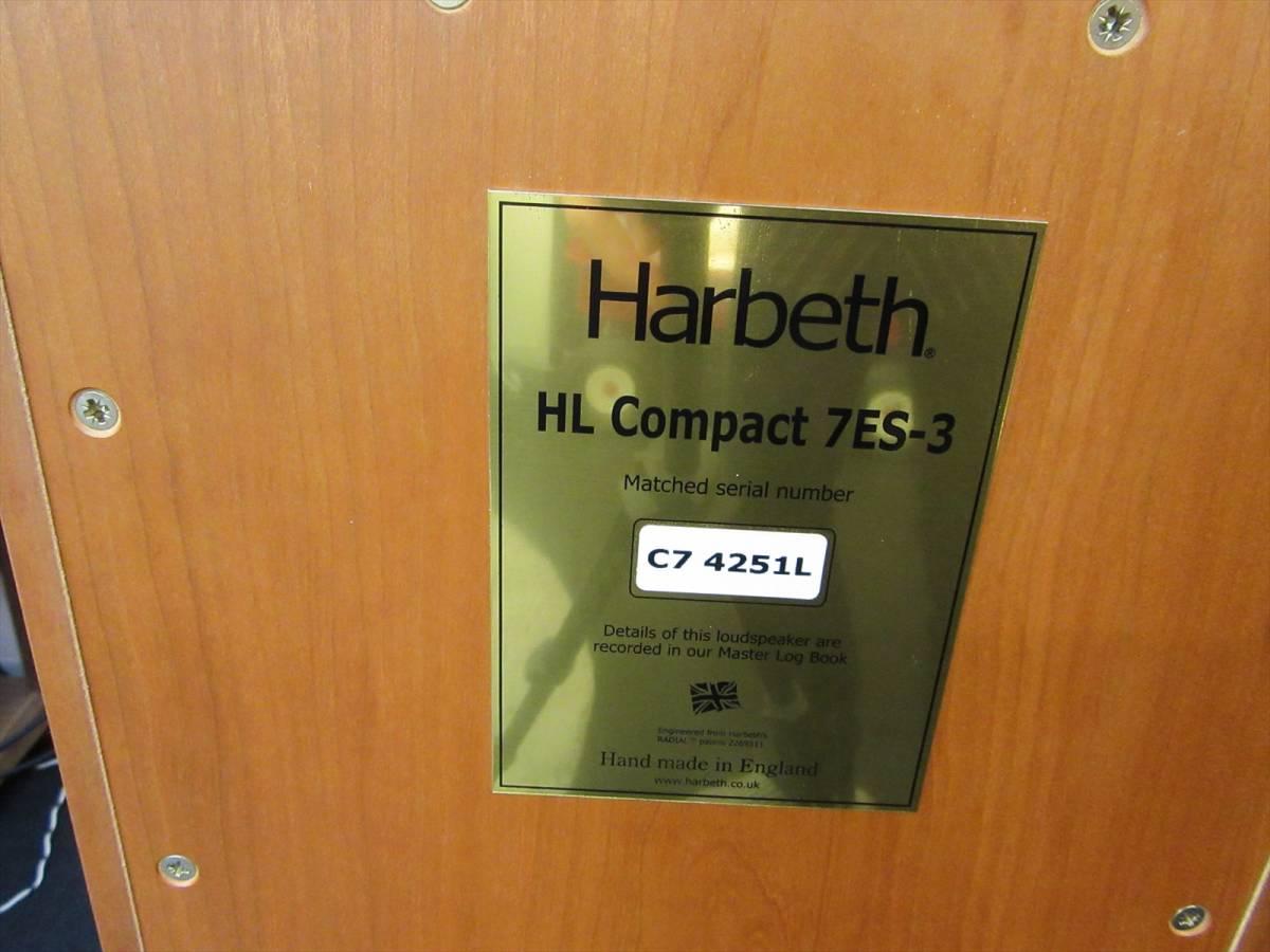 ハーベス HARBETH HL Compact 7ES-3 × スピーカースタンドHSS-7Cセット極美品_画像5