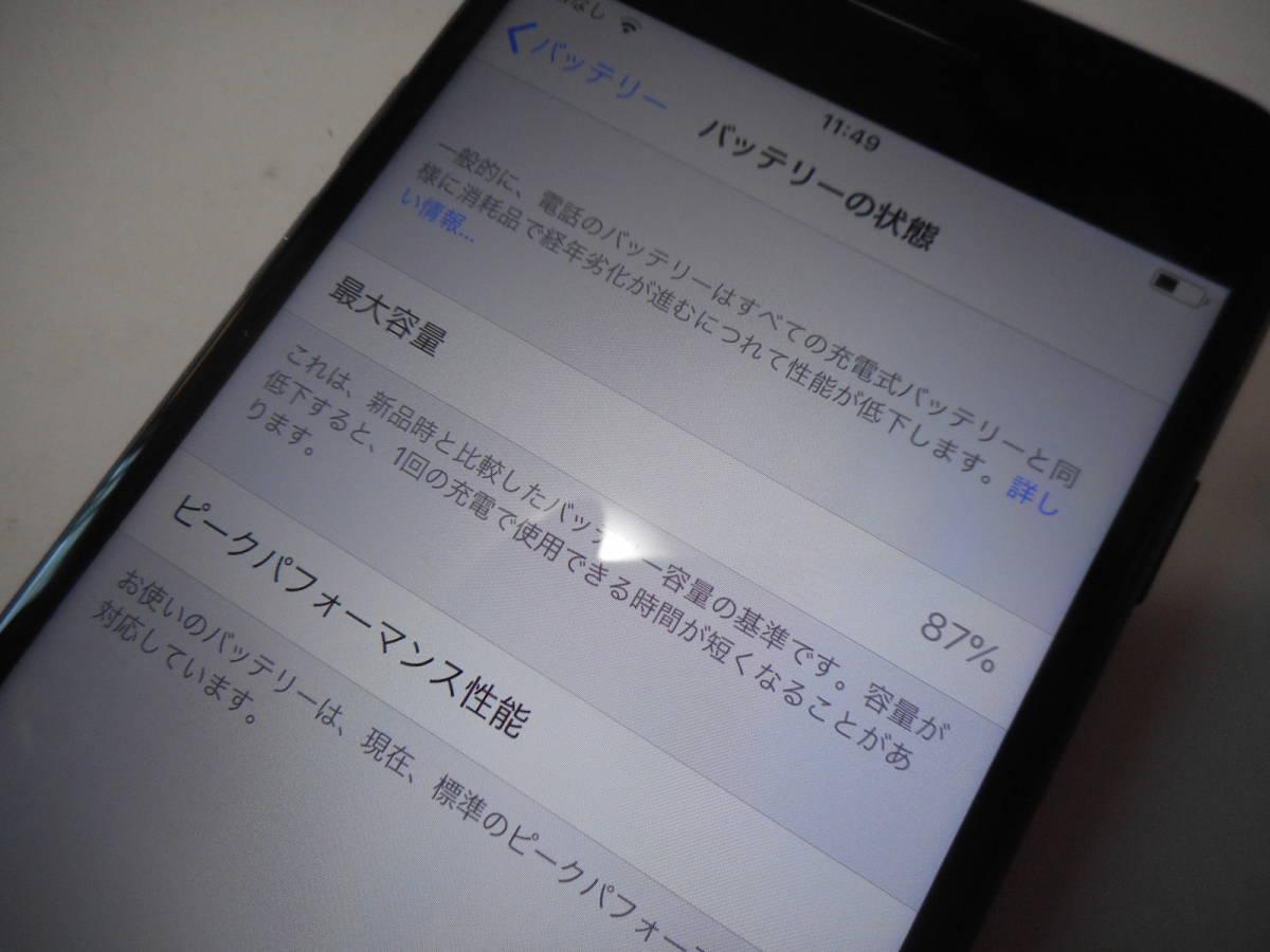 ①iPhone7本体32GBブラックau完動品白ロム判定〇【動作確認済み1円スタート送料無料】_画像4