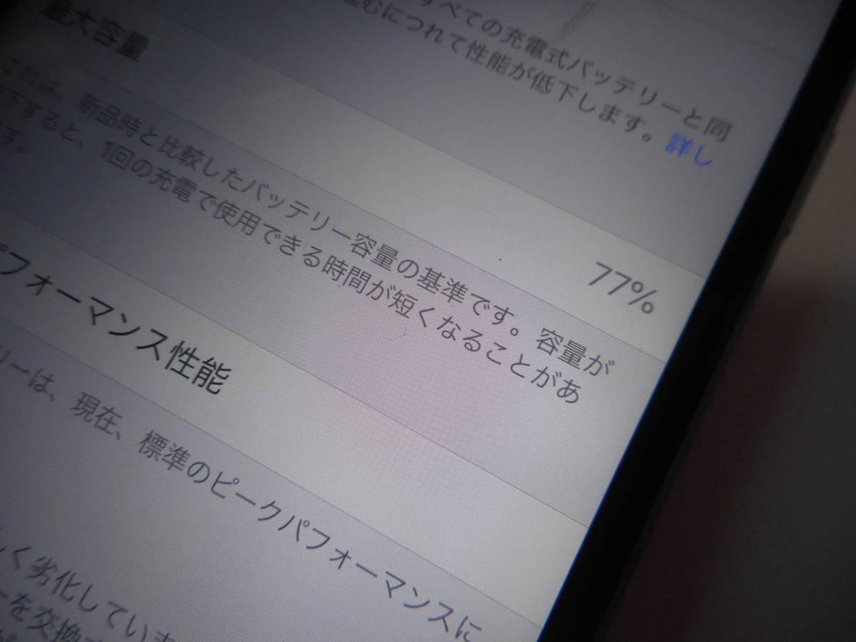 ①iPhone6s本体64GBグレイSoftbank動作品白ロム判定〇【ジャンク品1円スタート送料無料】_画像3