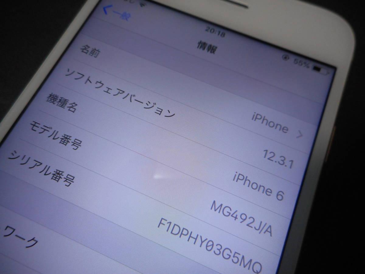 ①国内版SIMフリーiPhone6本体16GB液晶無傷ゴールド完動品白ロム【動作確認済み1円スタート送料無料】_画像2
