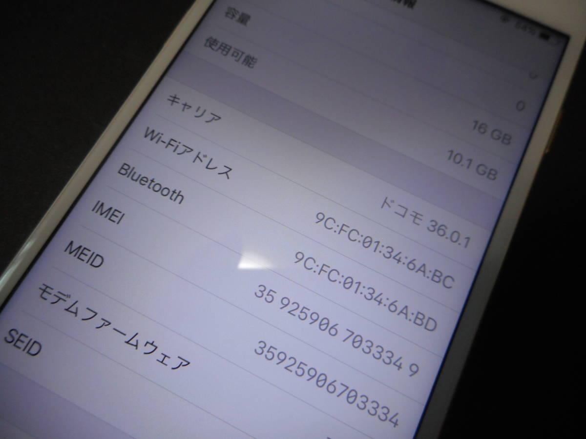 ①国内版SIMフリーiPhone6本体16GB液晶無傷ゴールド完動品白ロム【動作確認済み1円スタート送料無料】_画像3
