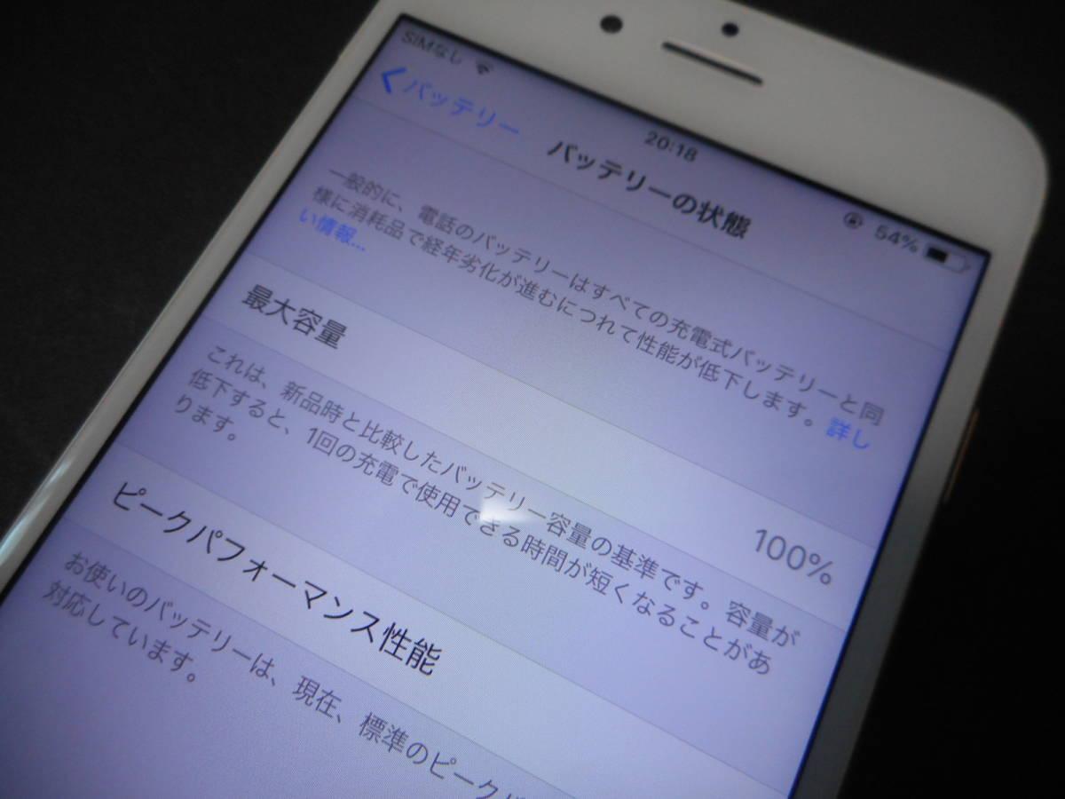 ①国内版SIMフリーiPhone6本体16GB液晶無傷ゴールド完動品白ロム【動作確認済み1円スタート送料無料】_画像4
