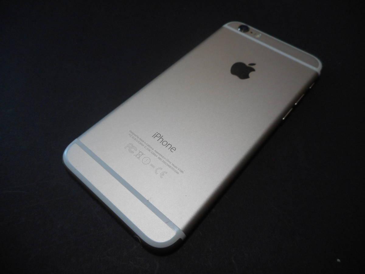 ①国内版SIMフリーiPhone6本体16GB液晶無傷ゴールド完動品白ロム【動作確認済み1円スタート送料無料】_画像5