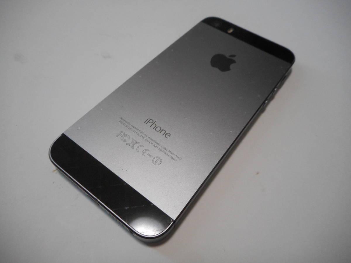 ①iPhone5s本体64GBグレイDOCOMO完動品白ロム判定〇【動作確認済み1円スタート送料無料】_画像3