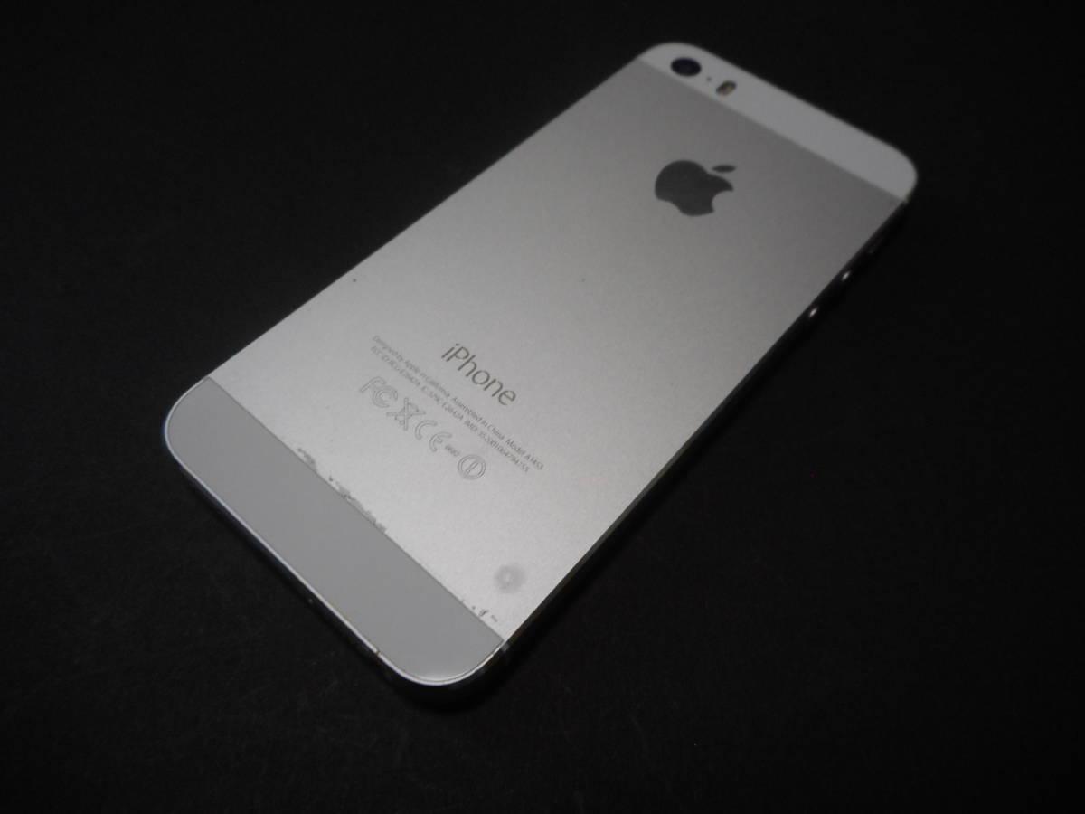 ③iPhone5s本体16GBシルバーSoftbank完動品白ロム判定〇【動作確認済み1円スタート送料無料】_画像4
