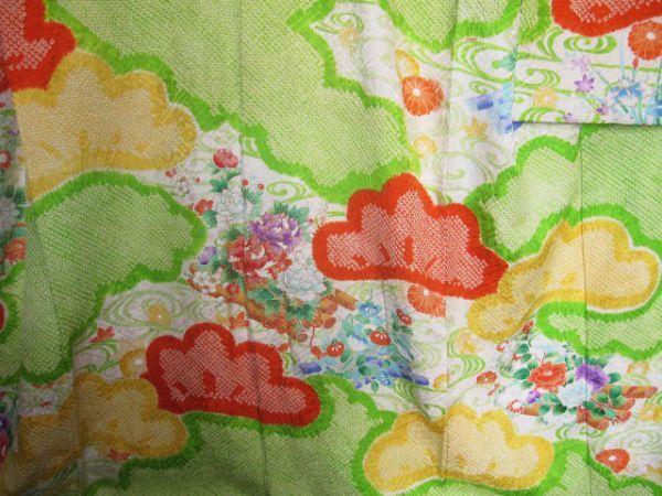 美品!赤黄緑 総絞り 振袖 刺繍 牡丹 菖蒲 菊 椿 立花 梅 綸子 中振袖 アンティーク_画像8