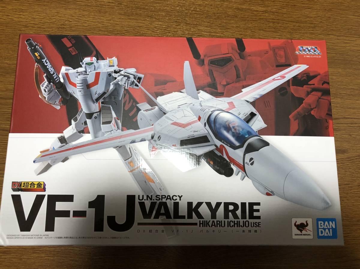 ☆ 送料無料 ☆ DX超合金 超時空要塞マクロス VF-1J バルキリー 一条輝機 初回限定版_画像2