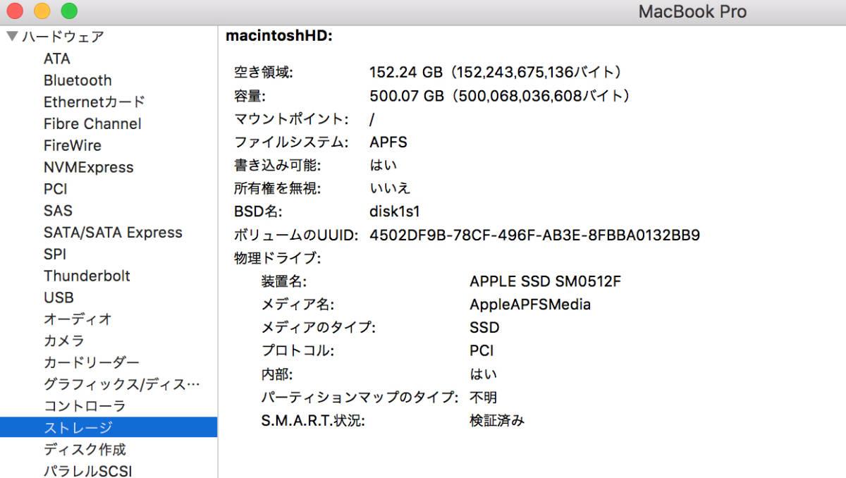 Macbook pro Retina 15インチ Mid 2014 MGXC2J/A プラス トランセンド256GB SDカード_画像5