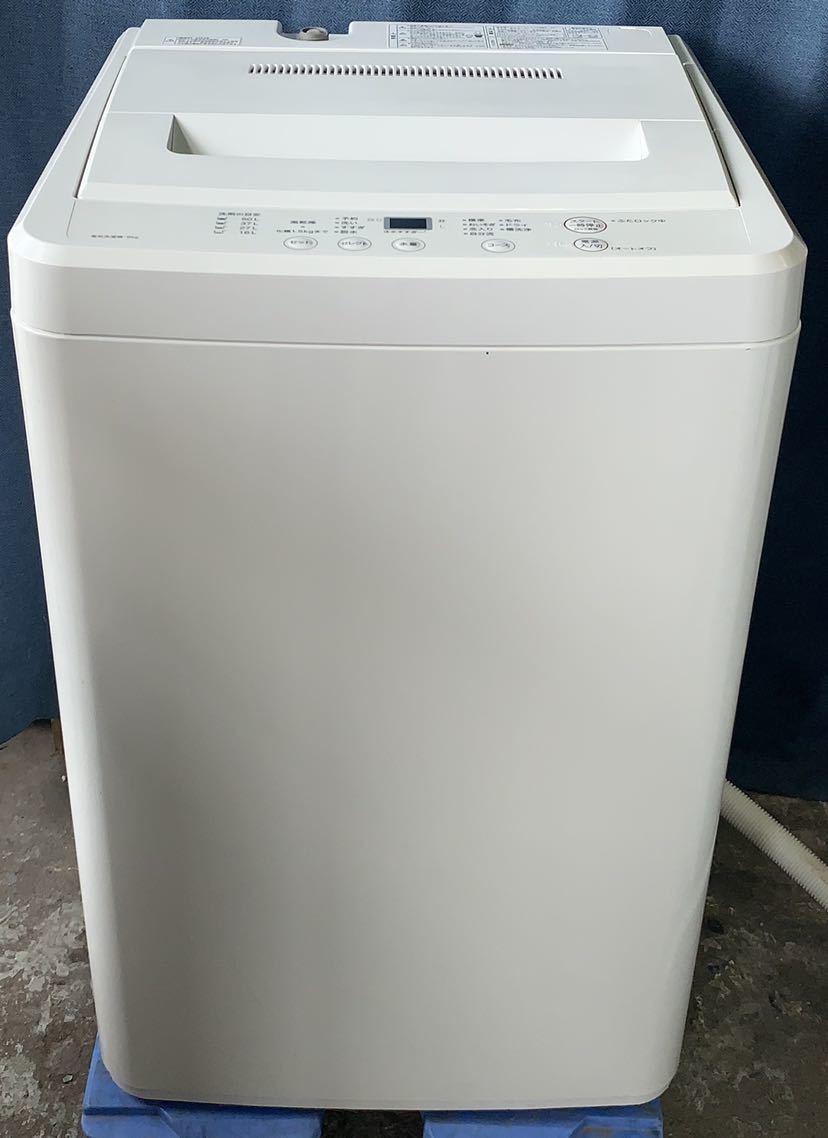 【2013年製 1000円スタート 木曜まで!】無印良品 ハイアールアクア 全自動洗濯機 AQW-MJ60 6kg洗い