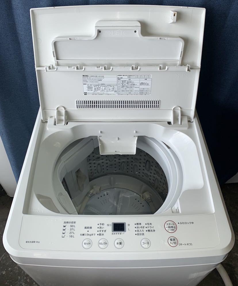 【2013年製 1000円スタート 木曜まで!】無印良品 ハイアールアクア 全自動洗濯機 AQW-MJ60 6kg洗い_画像3