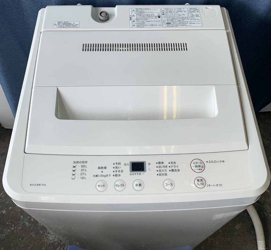 【2013年製 1000円スタート 木曜まで!】無印良品 ハイアールアクア 全自動洗濯機 AQW-MJ60 6kg洗い_画像2