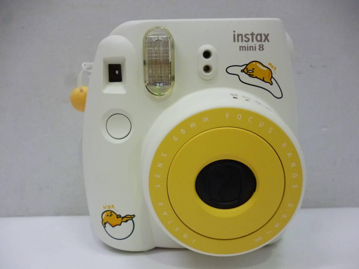 FUJI FILM 富士フイルム instax mini8 インスタントカメラ チェキ ぐでたま コラボ 未使用 フイルム付 _画像2