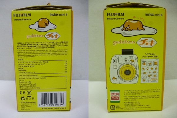 FUJI FILM 富士フイルム instax mini8 インスタントカメラ チェキ ぐでたま コラボ 未使用 フイルム付 _画像10