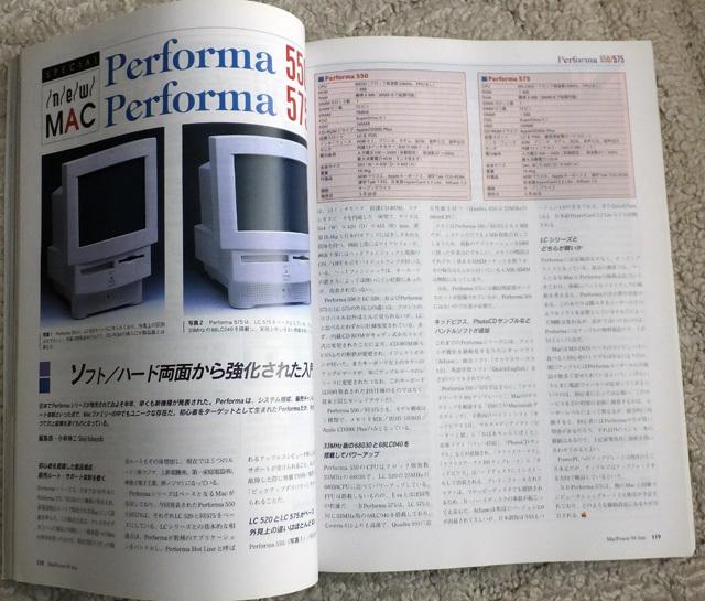 MAC POWER / マックパワー / まーぱ / 1994年 6月号 / PowerBook 540c / Newton Message Pad / Performa / Apple Computer_画像4