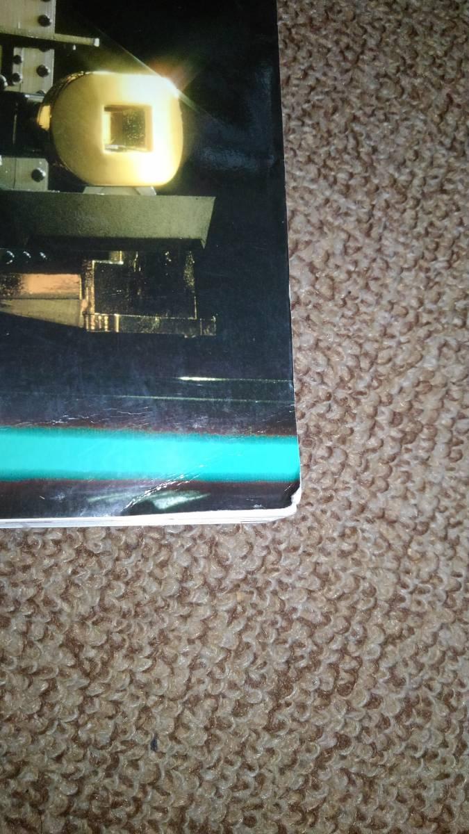 LGB 94/95カタログ本と 2000 、2001カタログ Gゲージ?_画像4