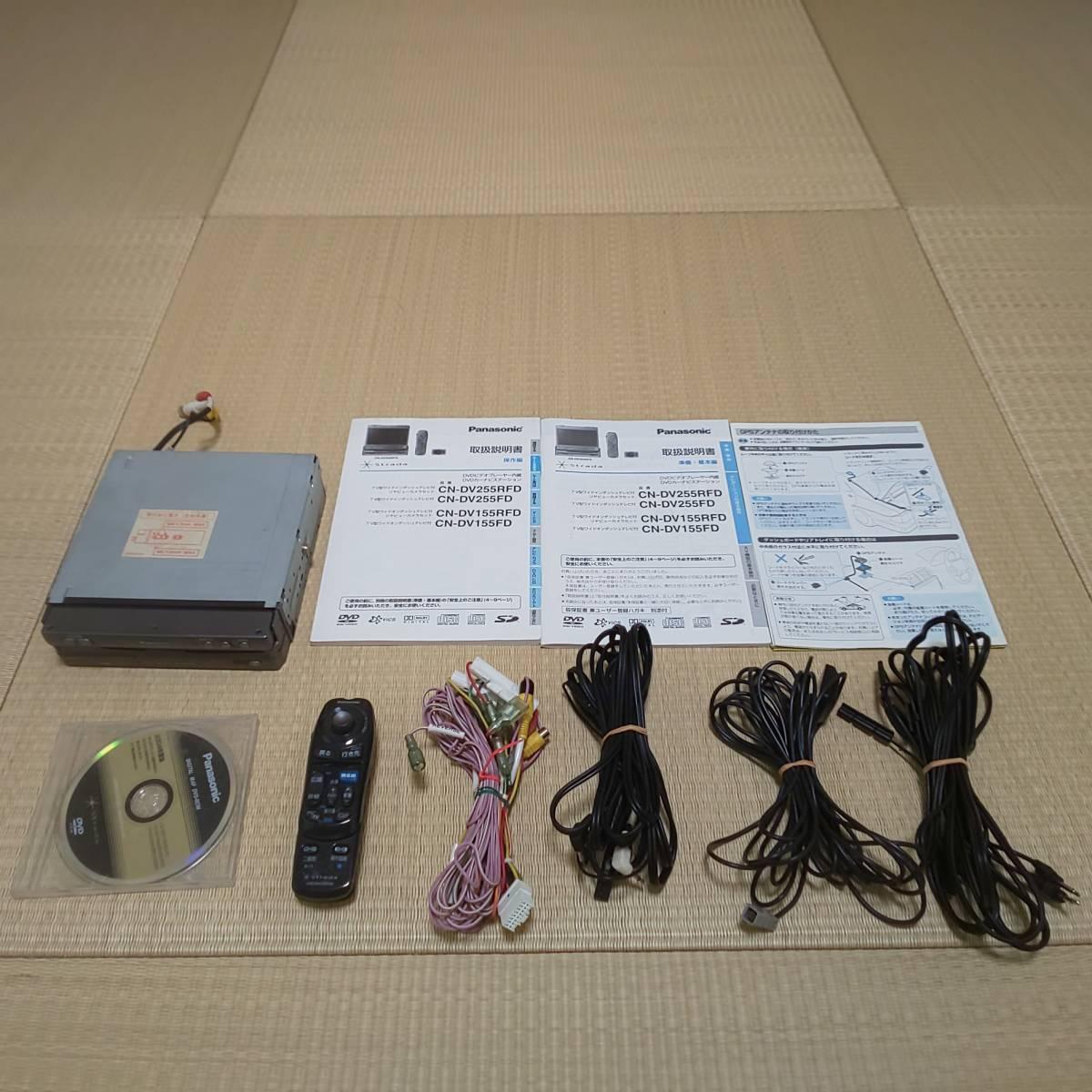 Panasonic strada CN-DV255FD DVDナビ