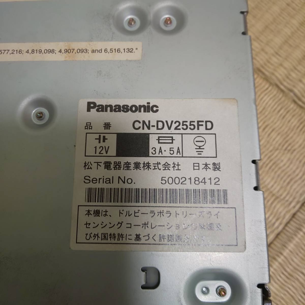 Panasonic strada CN-DV255FD DVDナビ_画像2