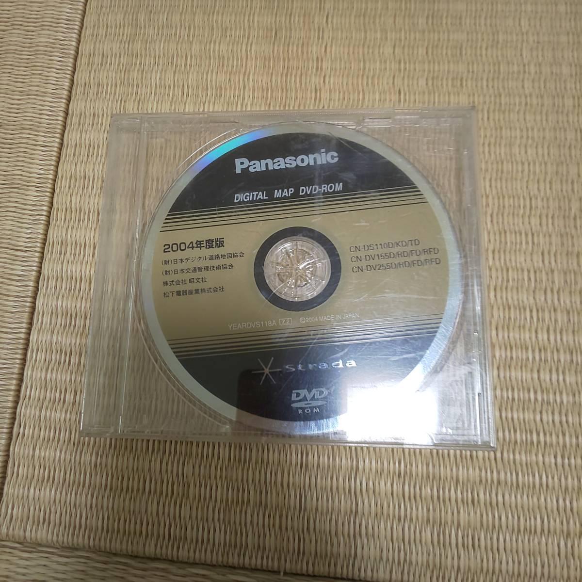 Panasonic strada CN-DV255FD DVDナビ_画像3