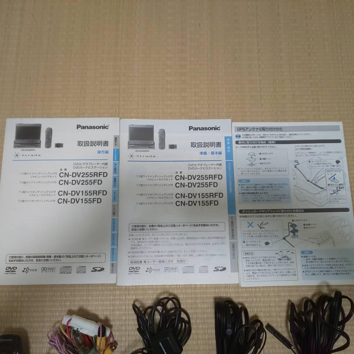 Panasonic strada CN-DV255FD DVDナビ_画像4