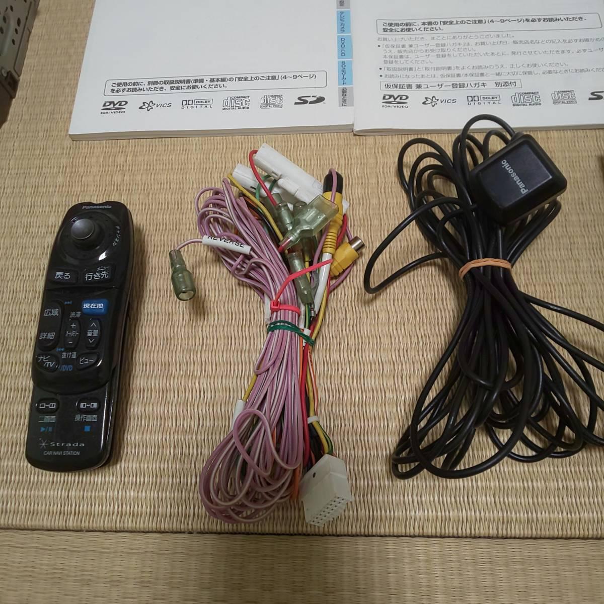Panasonic strada CN-DV255FD DVDナビ_画像5