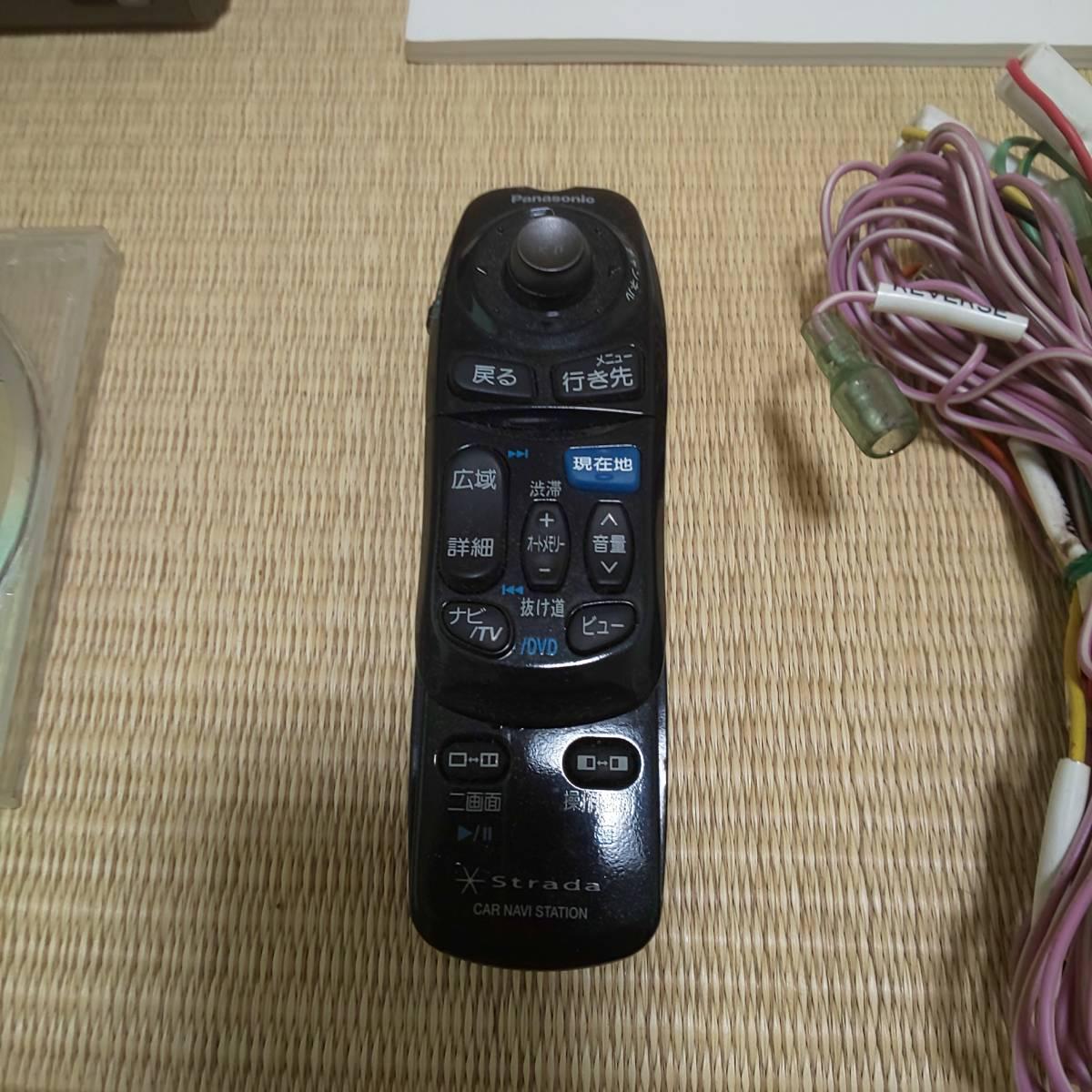 Panasonic strada CN-DV255FD DVDナビ_画像7