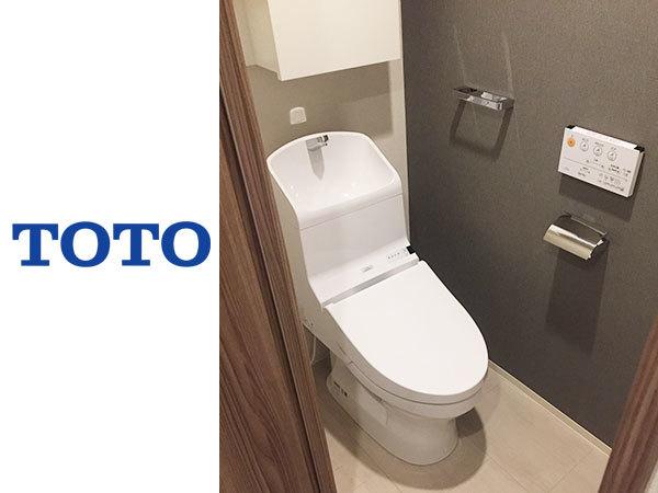 N1839【展示未使用品】2017年製 TOTO ウォシュレット一体型便器/手洗い TCF9135L #NW1/収