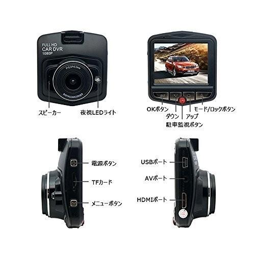 【大画面 ドライブレコーダー】HDMI 1920X1080 ドラレコ 車載 盗難防止 カーナビ 高画質 防犯 カメラ 録画 小型 Full HD 広角レンズ_画像2