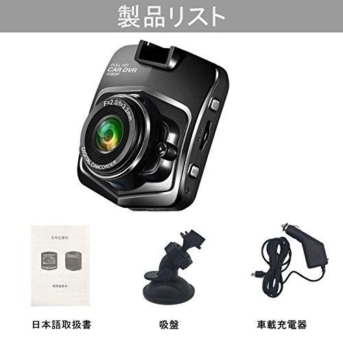 【大画面 ドライブレコーダー】HDMI 1920X1080 ドラレコ 車載 盗難防止 カーナビ 高画質 防犯 カメラ 録画 小型 Full HD 広角レンズ_画像3