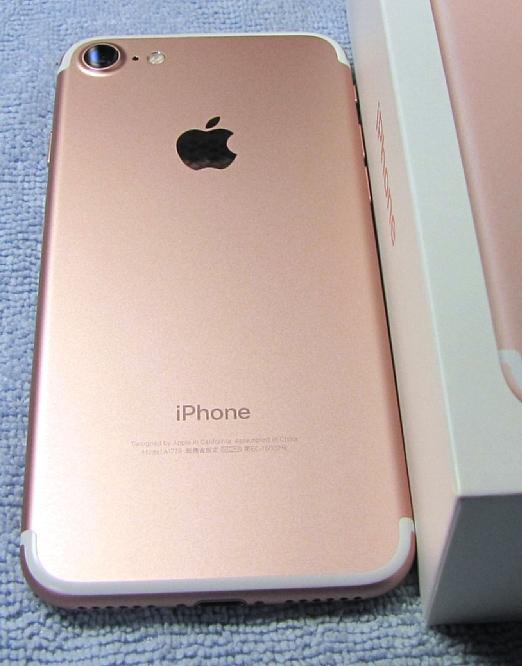 傷なし 新品同様美品 SIMフリー 化済 Apple iPhone7 128GB ローズゴールド docomo版 SIMロック解除済 格安SIM OK iphone 7 スピード発送_画像9