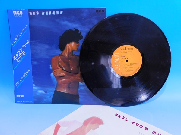 【LP】西城秀樹/ポップンガール・ヒデキ1981年・ブギー・BOOGIE・アーバンファンク・FUNK /帯・歌詞カード付