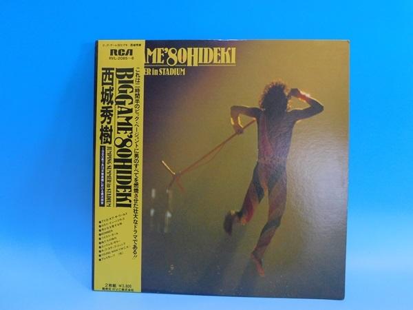 【2LP】西城秀樹/BIG GAME'80 ビッグゲーム'80/帯・歌詞カード、ポスター付_画像3