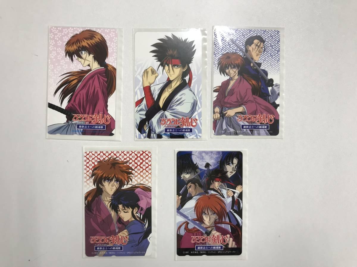 [New] [collector] Requiem Terefonkadoruroken to Rurouni Kenshin Telephone Card Set of 5 Comp Kenshin Sagara Sanosuke Kaoru Ishin Shishi