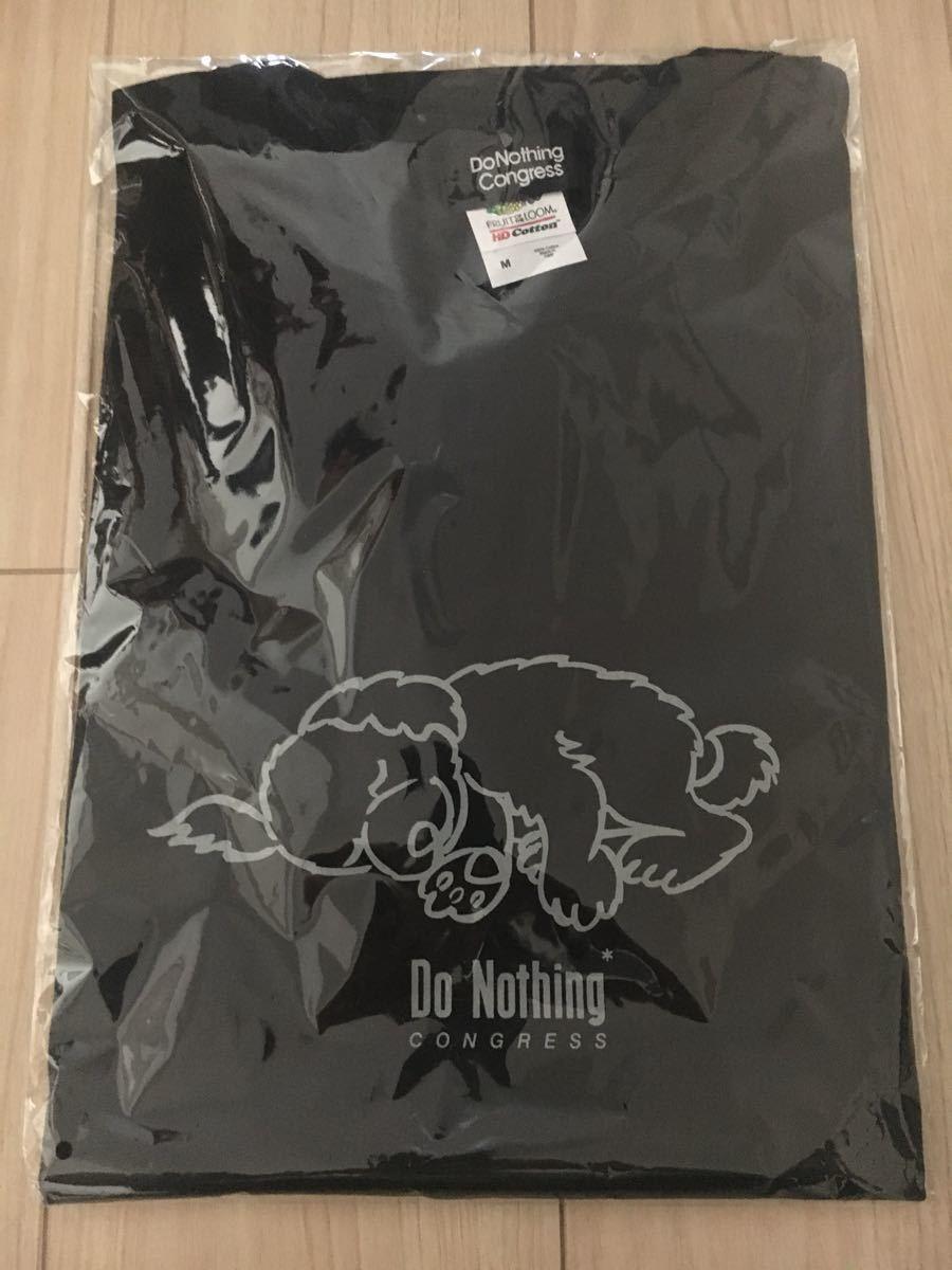 最終価格 Do Nothing Congress Tee : Slumbers (BLACK x GREY) fragment design 藤原ヒロシ uniform experiment fujiwara co_画像3