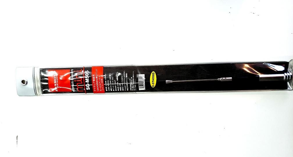 *新品*DIAMOND 第一電波工業 SG-M505 アマチュア無線用 144/430MHz帯2バンド モービルアンテナ(レピーター対応型)_画像1