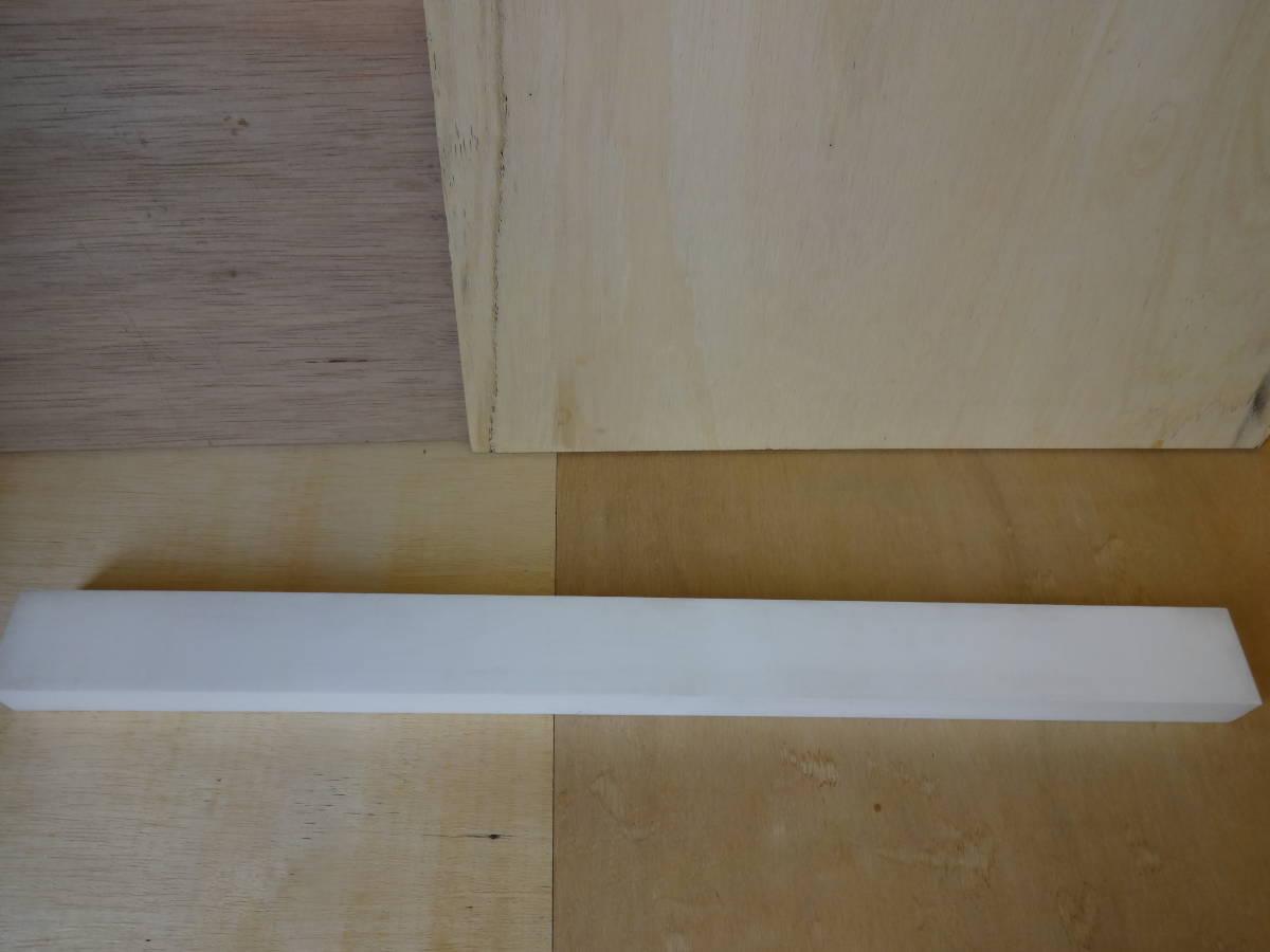122 4F PTFE 4フッ化エチレン樹脂 32t±0.5×58w±0.5×685L マシニング フライス 加工材料 切削粗材 _画像1