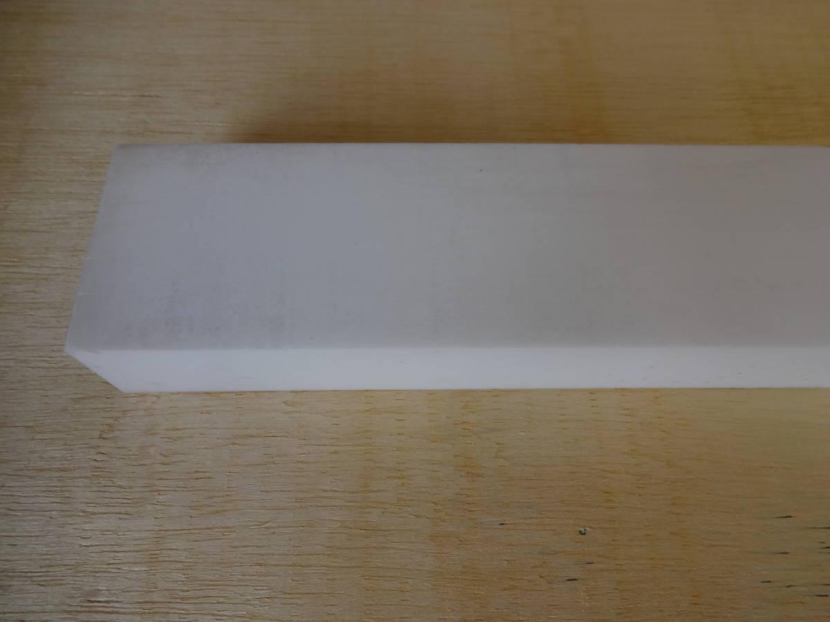 122 4F PTFE 4フッ化エチレン樹脂 32t±0.5×58w±0.5×685L マシニング フライス 加工材料 切削粗材 _画像2