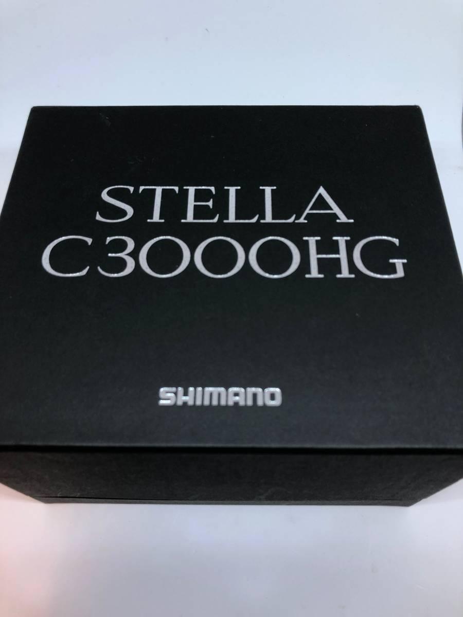 【美品・去年OH済み】ステラ C3000HG STELLA シマノ _画像7